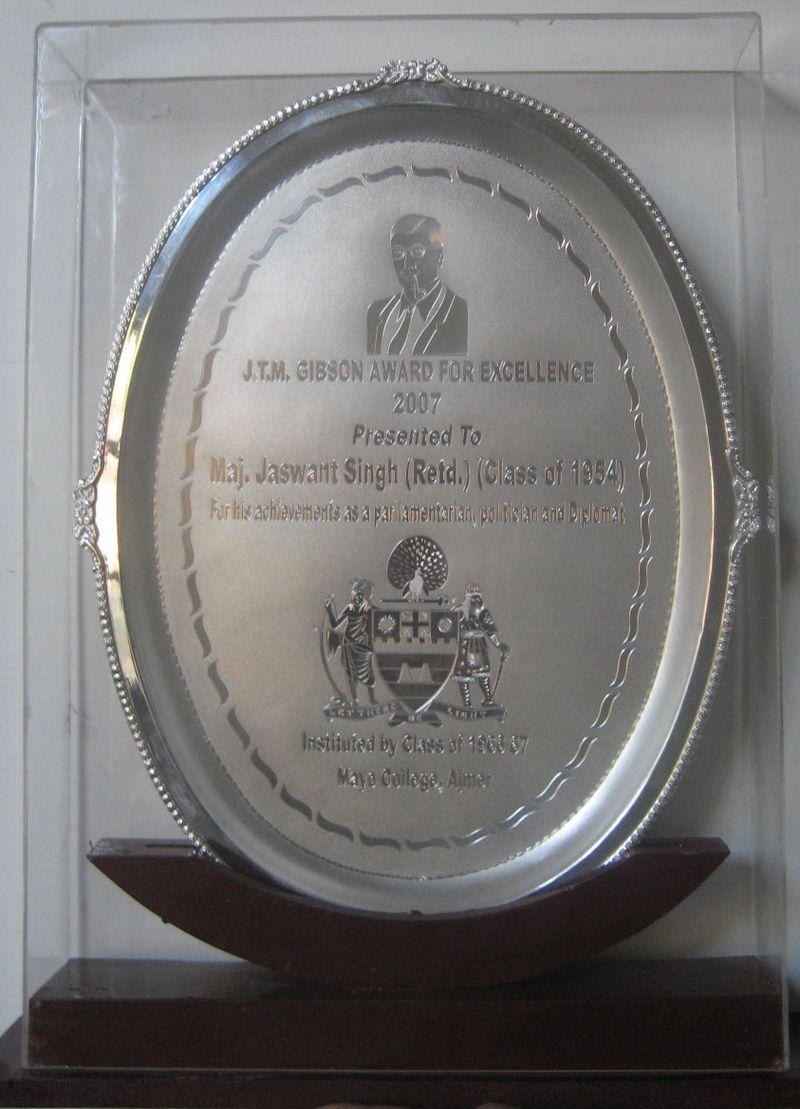 Trophy 016